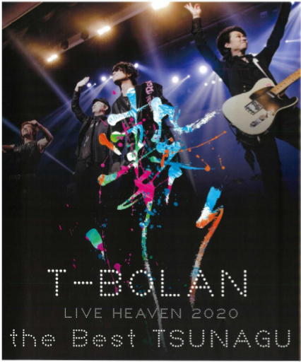 T-BOLAN LIVE HEAVEN 2020 the Best~繋~