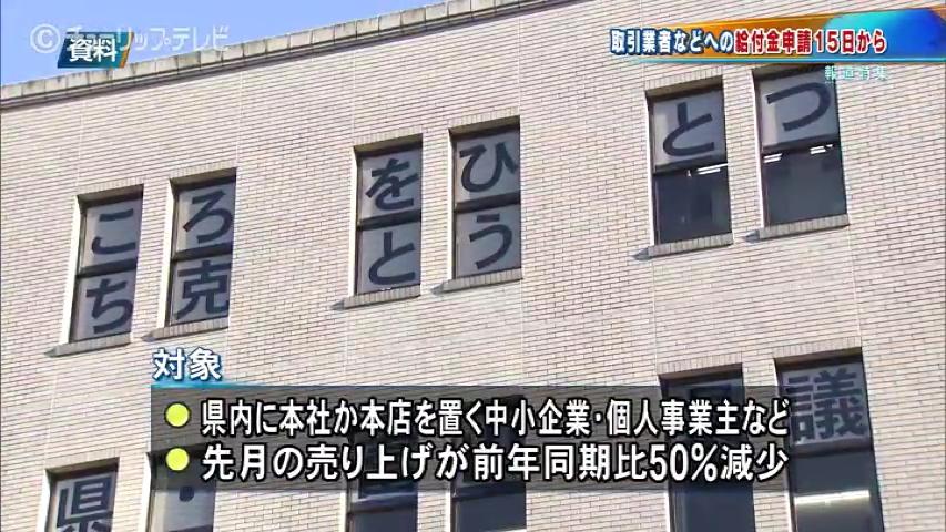 富山 京産大 爆砕