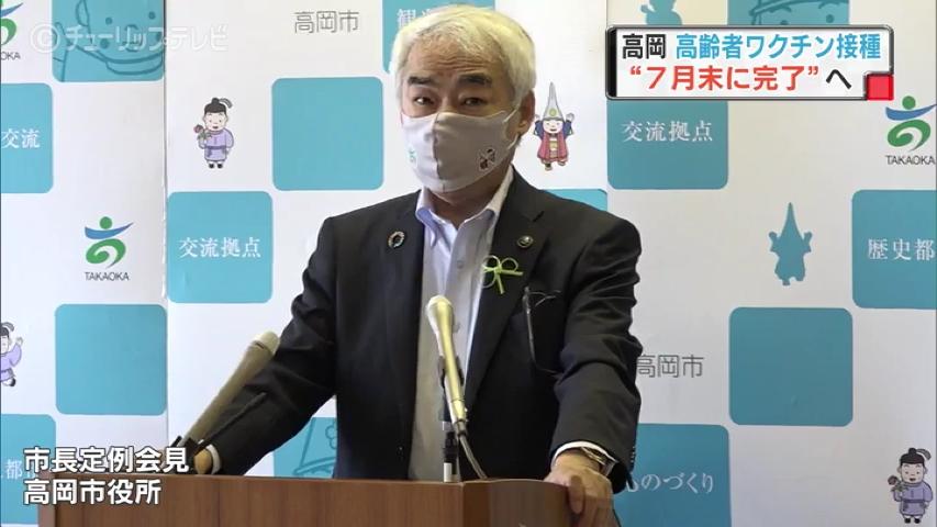 富山 コロナ 感染 者 速報