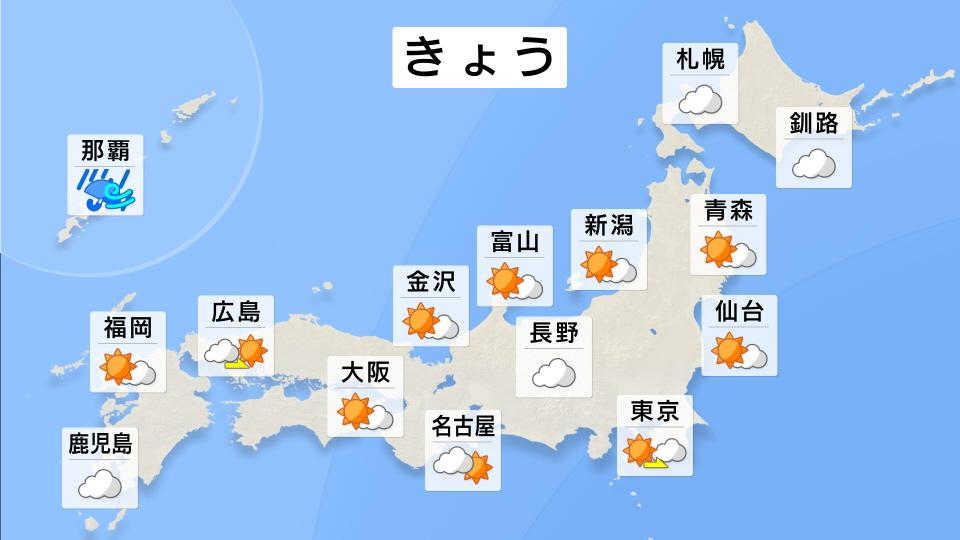天気 今日 金沢 の