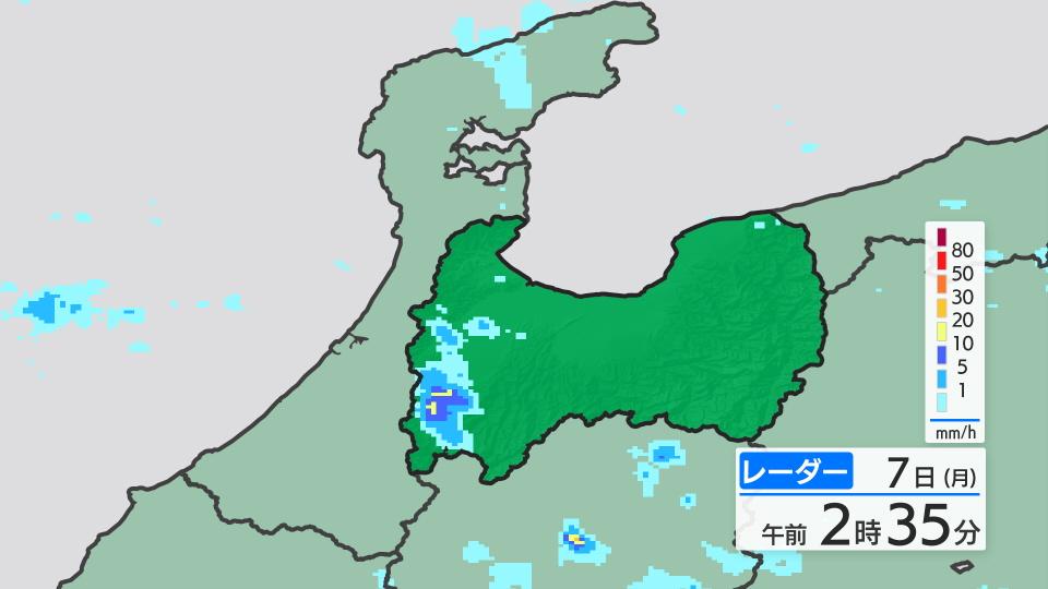 レーダー 札幌 雨雲